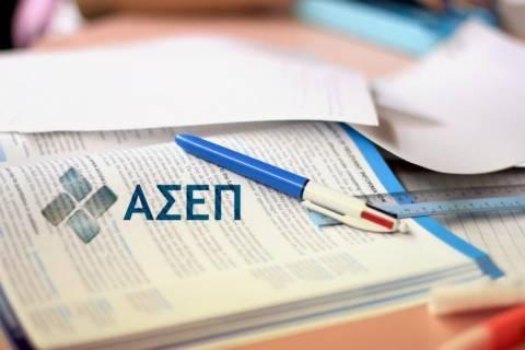 Ειδικό έντυπο από το ΑΣΕΠ για τις δίμηνες συμβάσεις στους ΟΤΑ
