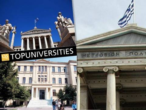 Παγκόσμια διάκριση για 5 ελληνικά πανεπιστήμια