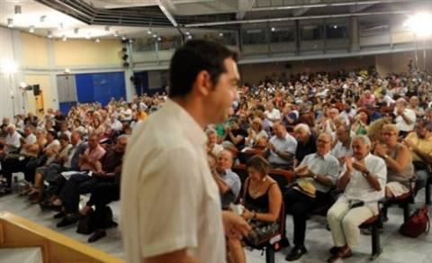 Σήμερα η Πανελλαδική Συνδιάσκεψη του ΣΥΡΙΖΑ