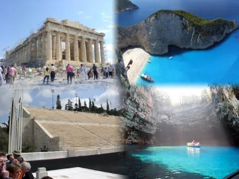 Οι δύο ανοιχτές πληγές του ελληνικού τουρισμού για το 2012