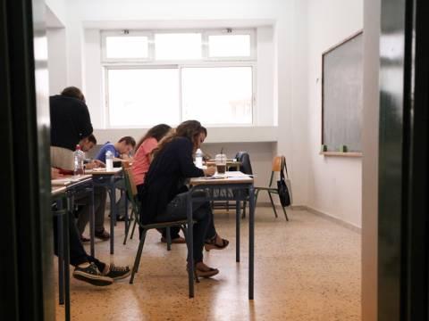 Πλαστά πιστοποιητικά δυσλεξίας σε δεκάδες μαθητές
