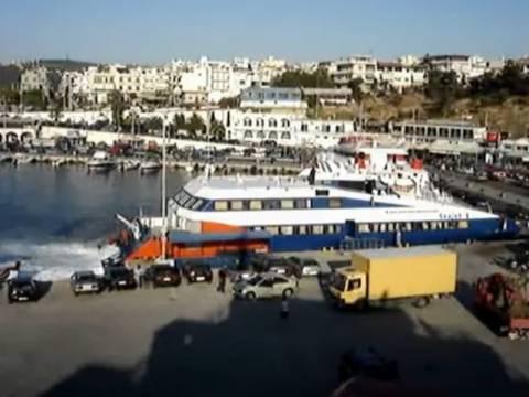 Βλάβη στο Sea Jet 2 - Ταλαιπωρία για 68 επιβάτες