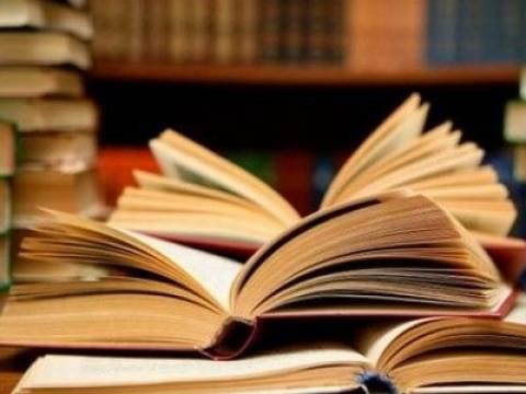 Διάβημα Τουρκίας για αλλαγή κειμένου σε βιβλίο της ιστορίας