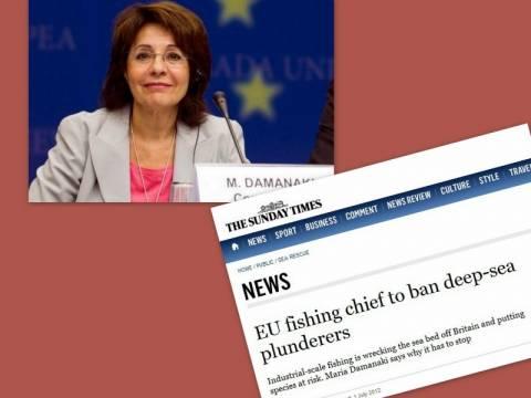 Η Μαρία Δαμανάκη και... τα ψάρια του Ατλαντικού!