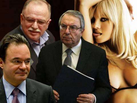 Στη Βουλή τέσσερις δικογραφίες για ΓΑΠ, Παπακωνσταντίνου και άλλους