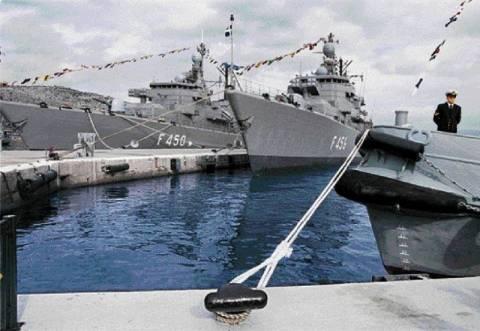 Ο αρχηγός του ναυτικού της Λιβύης στη Σαλαμίνα
