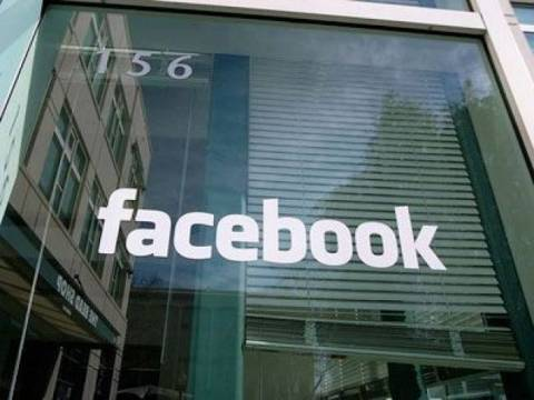Οι μισθοί του Facebook