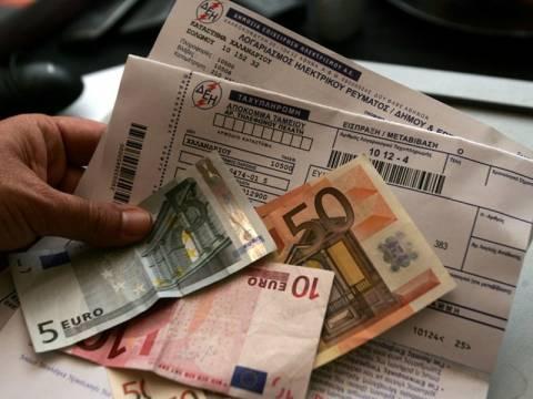 Τέλος ακινήτων: Το Δημόσιο επιστρέφει 200 εκατ. ευρώ