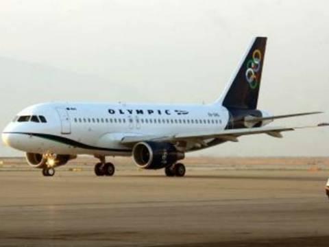 Τρόμος στον αέρα για τους επιβάτες πτήσης για Μύκονο