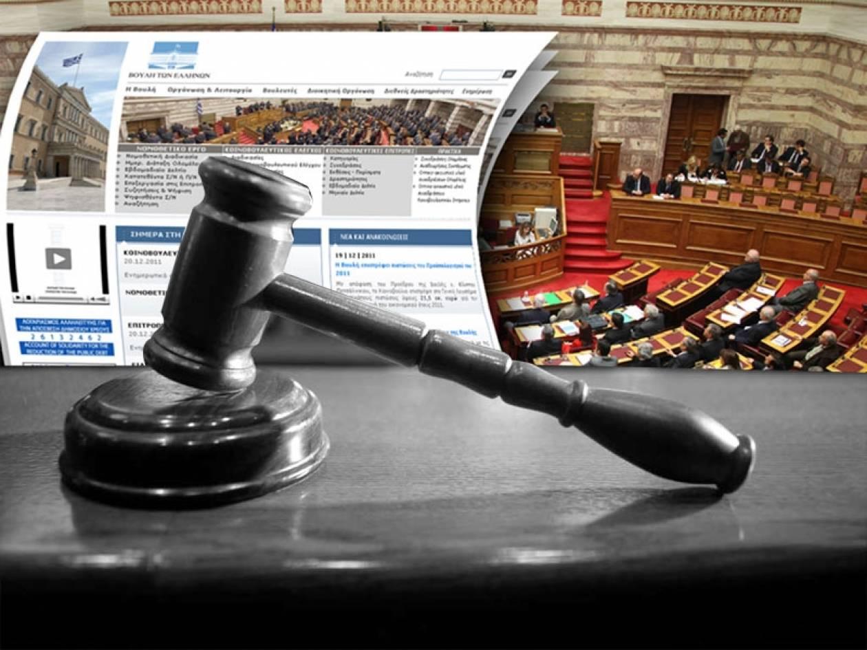 Νέο «ΌΧΙ» Εισαγγελέων στην δημοσιοποίηση «πόθεν έσχες»