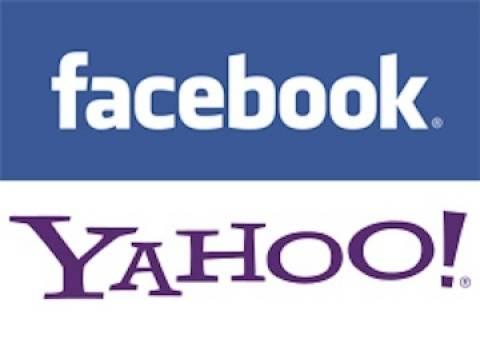 Έδωσαν τα χέρια Yahoo και facebook