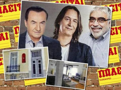 Έλληνες celebrities αναγκάζονται να αποχωριστούν τις βίλες τους