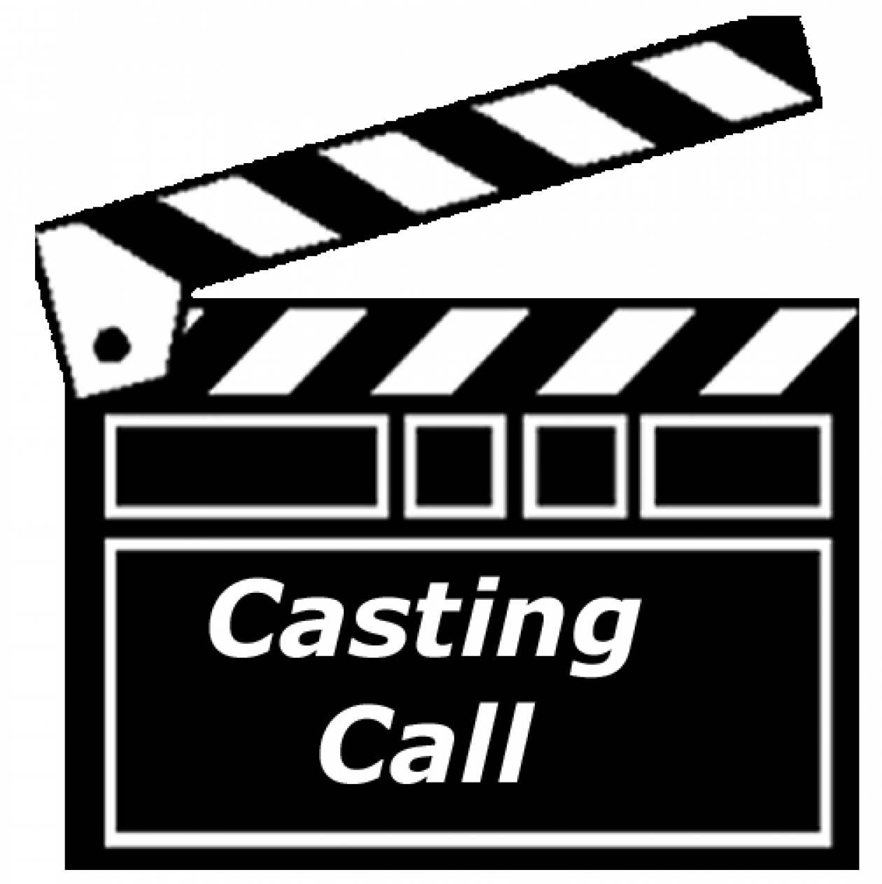 Ζητούνται ηθοποιοί για τη νέα ταινία των Κωστόπουλου - Βαζάκα