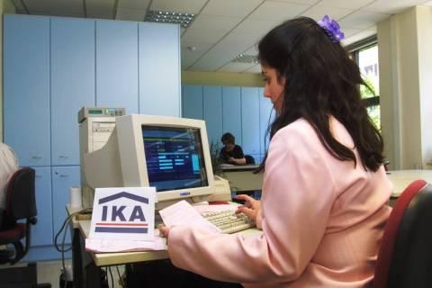 Συνήγορος Πολίτη σε ΙΚΑ : Επιτάχυνση διαδικασιών για συντάξεις