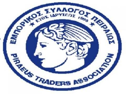 Πάγωμα δόσεων και εξώσεων ζητούν οι έμποροι του Πειραιά μετά τη ΔΕΗ
