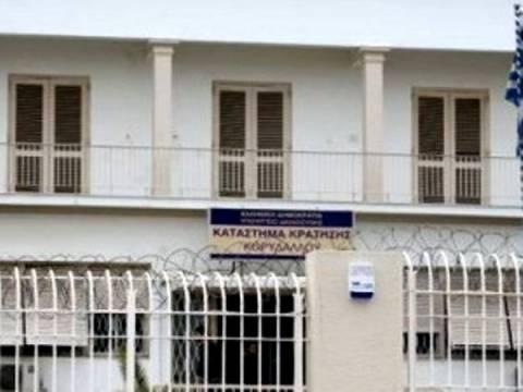 Σε διαθεσιμότητα η σωφρονιστική υπάλληλος στον Κορυδαλλό