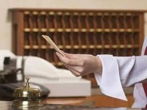Κούρεμα 15% στους μισθούς των ξενοδοχοϋπαλλήλων
