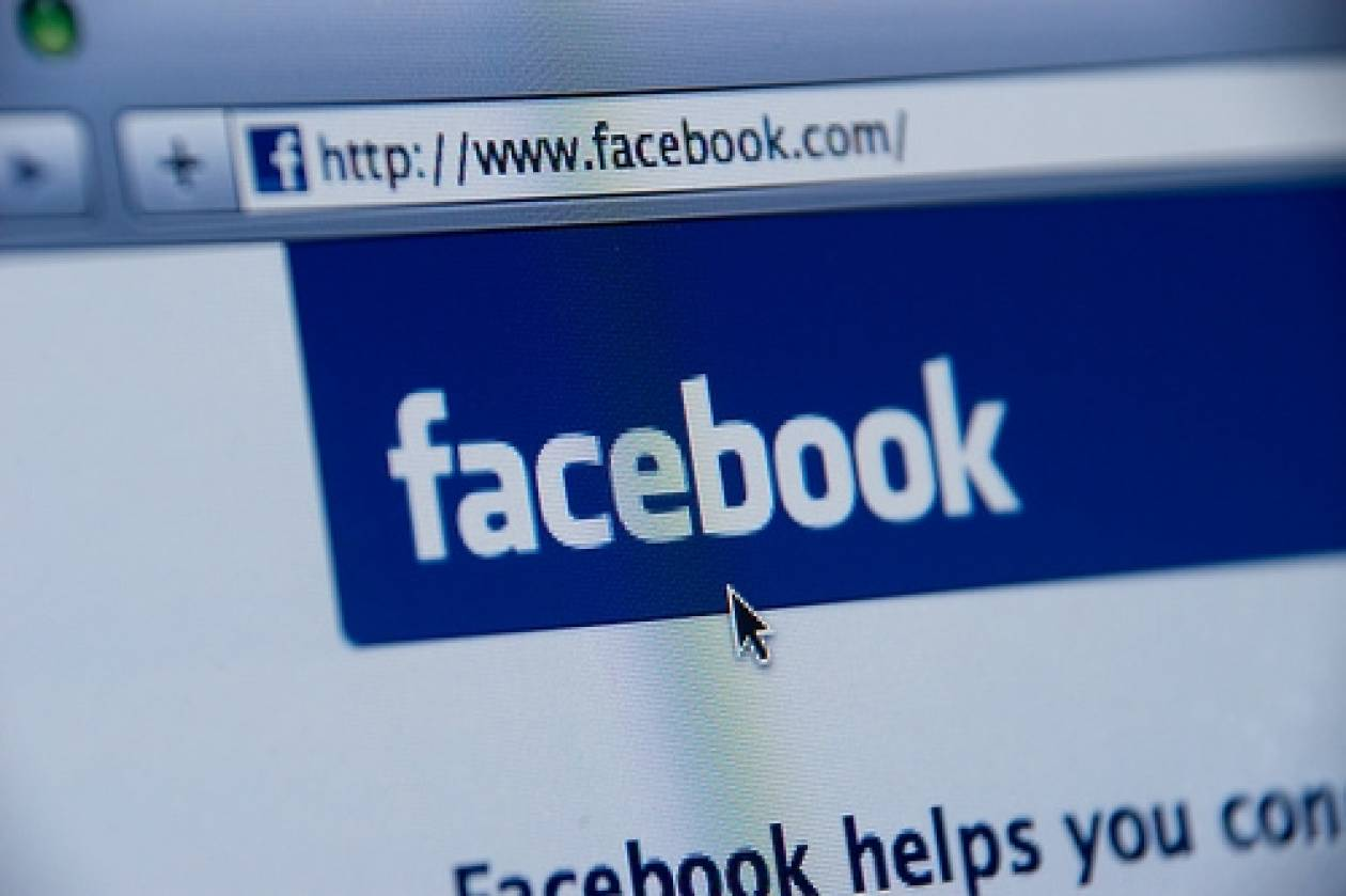 Facebook: Θα μας υπενθυμίζει και τις επετείους γάμου
