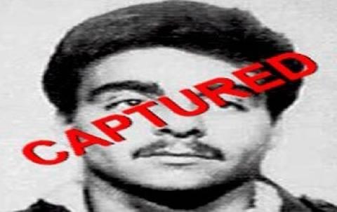 Συνελήφθη καταζητούμενος επί 24 χρόνια