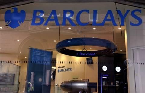 ΗΠΑ: Το επιτόκιο Libor «καίει» την Barclays