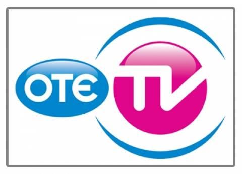 Υπηρεσία OTE Cinema On Demand και στον OTE TV Μέσω Δορυφόρου