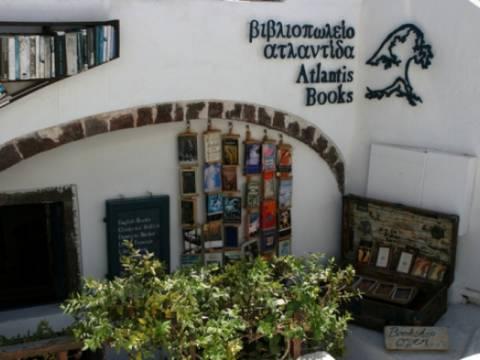 Στη Σαντορίνη το ωραιότερο βιβλιοπωλείο στον κόσμο