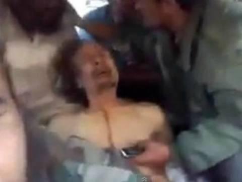 ΣΟΚ: Νέο βίντεο του νεκρού Καντάφι