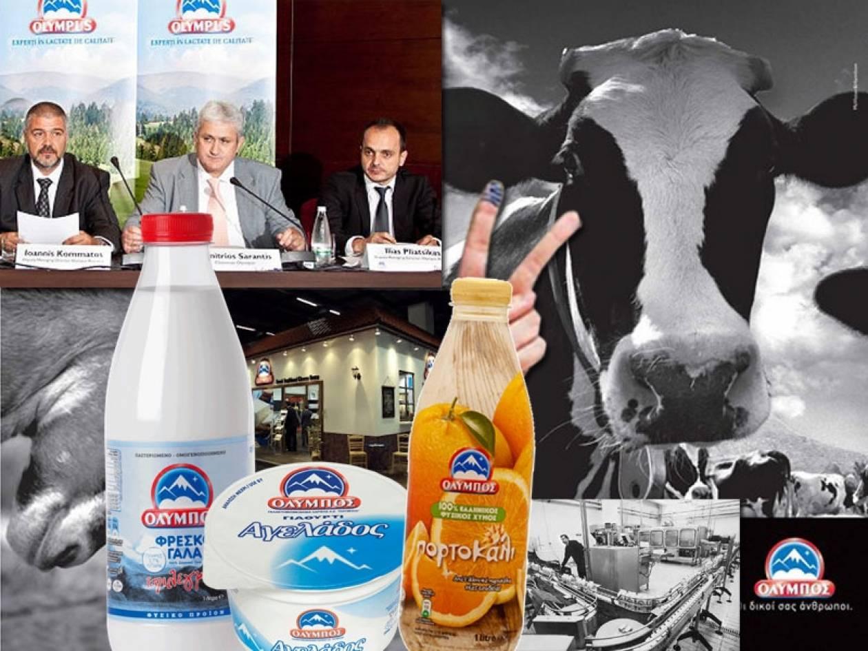 Γαλακτοβιομηχανία Όλυμπος: Η ελληνική γεύση της παράδοσης