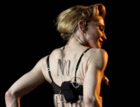 Θα κάνει ο Κασιδιάρης μήνυση στη Madonna? (video)