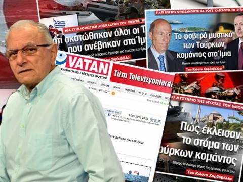 Οι αποκαλύψεις του newsbomb, τα Ιμια και οι Τούρκοι παραμυθάδες