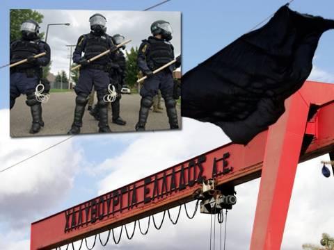 Ένταση στη Χαλυβουργία μεταξύ  ΜΑΤ και των απεργών