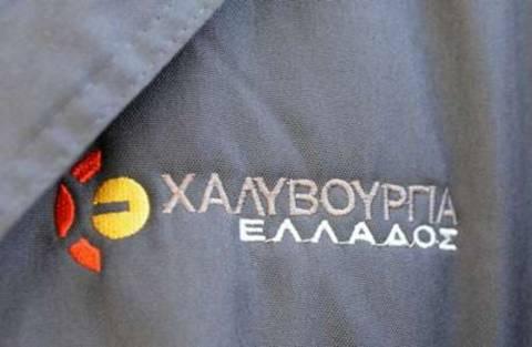 ΣΥΡΙΖΑ: Ωμή πράξη βίας η επέμβαση ΜΑΤ στη Χαλυβουργία