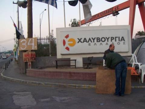 Δεν κλείνει η Χαλυβουργία Ελλάδος