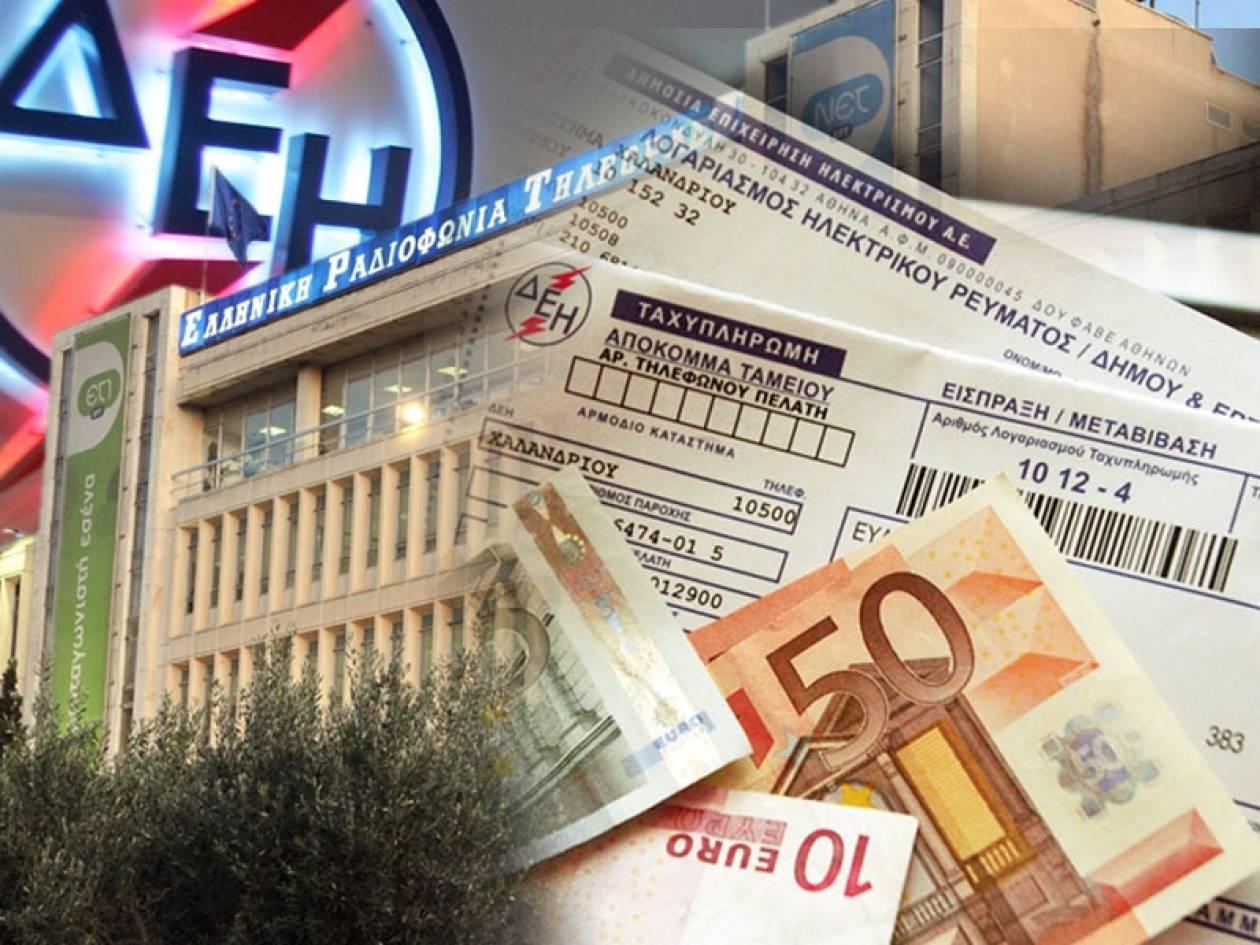Αφαιρούνται δημοτικά τέλη και ΕΡΤ από τους λογαριασμούς της ΔΕΗ