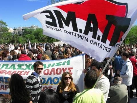 Θεσσαλονίκη: Πορεία συμπαράστασης για τους απεργούς στη Χαλυβουργική