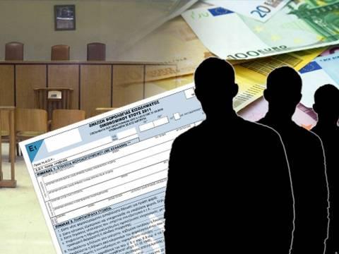 Φοροφυγάδες συνταξιούχοι δικηγόροι