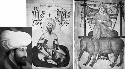 Σάλος στην Τουρκία με πορτραίτο με ελληνικούς τίτλους του Μωάμεθ