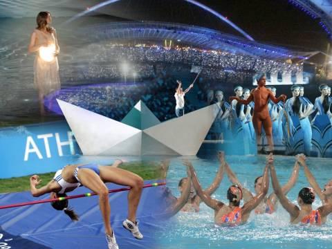 Το μεγάλο πλιάτσικο της Ολυμπιάδας 2004