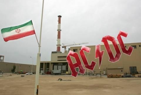 Στις πυρηνικές εγκαταστάσεις του Ιράν ακούνε… AC / DC!