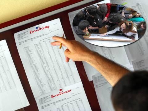 Βάσεις 2012: Τα όρια σε ΑΕΙ και ΤΕΙ