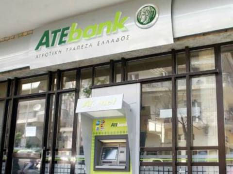 Reuters: Πωλείται η Αγροτική Τράπεζα