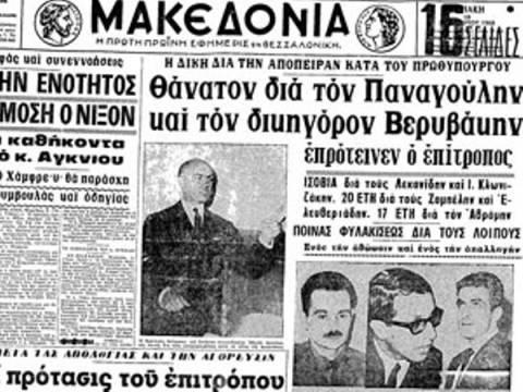 Κόντρα ΣΥΡΙΖΑ – Ανδρεουλάκου για το αν ήταν «χουντικός»