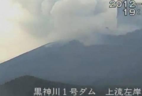 Βίντεο: Εντυπωσιακή έκρηξη ηφαιστείου στην Ιαπωνία