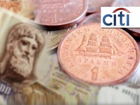 Citi: 90% η πιθανότητα να βγει η Ελλάδα από το ευρώ