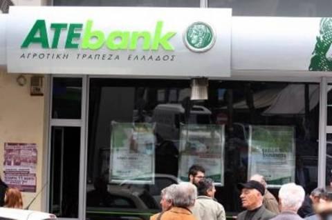 Άμεση ενημέρωση της Επιτροπής Οικονομικών για ΑΤΕ ζητά ο ΣΥΡΙΖΑ