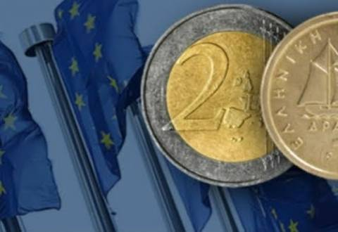 Ifo: Ακριβότερη για τη Γερμανία η χρεοκοπία της Ελλάδας εντός Ε.Ε
