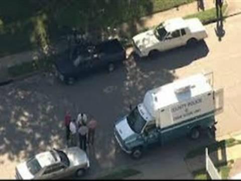 ΗΠΑ: 4χρονο αγοράκι αυτοπυροβολήθηκε