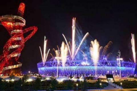 Το Λονδίνο στο επίκεντρο του πλανήτη!