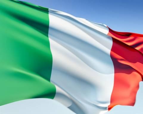Οι δηλώσεις Ντράγκι «έριξαν» και την απόδοση των ιταλικών ομολόγων