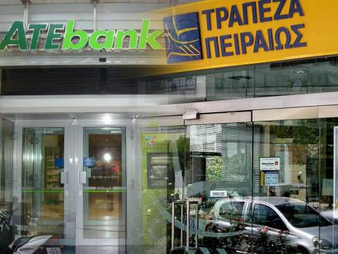 Την απορρόφηση της ΑΤΕ ανακοίνωσε η Τράπεζα Πειραιώς
